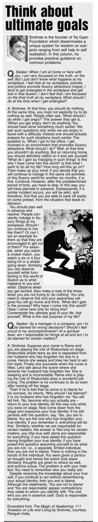 Asian age 20 sept 09