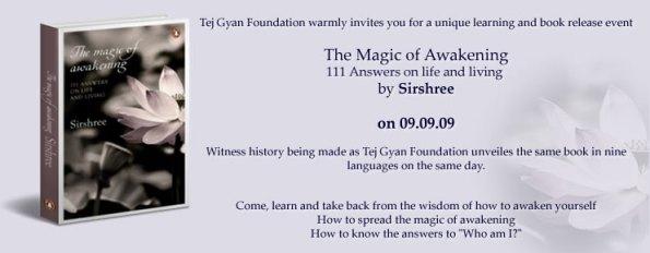 invitation999