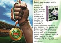 The Magic of Awakening Book honoured by Limca Book of Records 2011